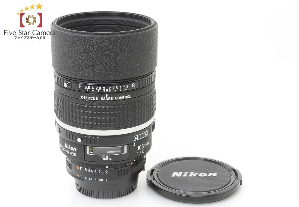 【中古】Nikon ニコン AF DC NIKKOR 105mm f/2 D