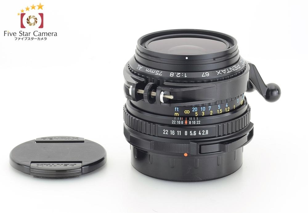 【中古】PENTAX ペンタックス SMC 67 75mm f/2.8 AL