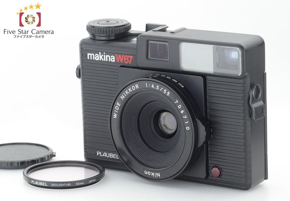 【中古】PLAUBEL プラウベル Makina W67 中判フィルムカメラ