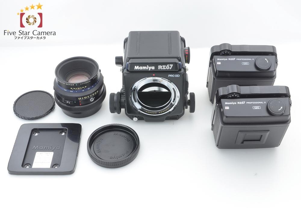 【中古】Mamiya マミヤ RZ 67 PRO IID + SEKOR Z 110mm f/2.8 W II型120フィルムホルダー2個セット