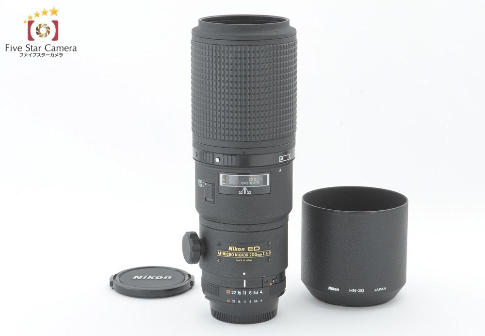 【中古】Nikon ニコン AF MICRO NIKKOR 200mm f/4 D ED IF