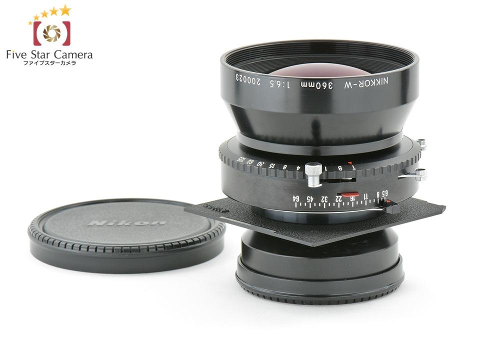 【中古】Nikon ニコン NIKKOR-W 360mm f/6.5 COPAL No.3 シャッター