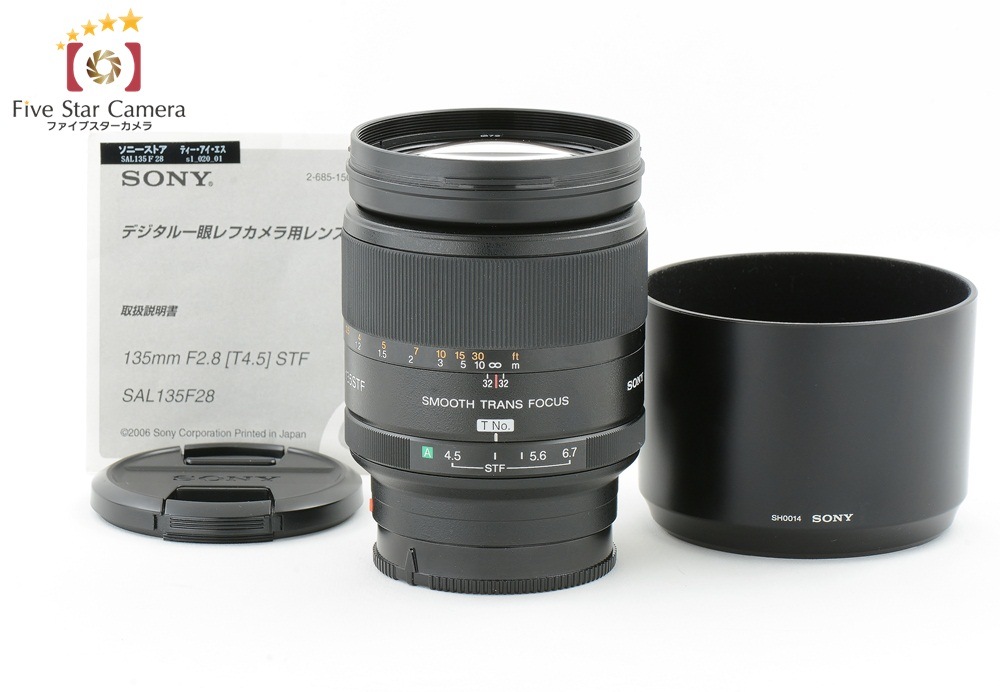 【中古】SONY ソニー STF 135mm f/2.8 (T4.5) SAL135F28