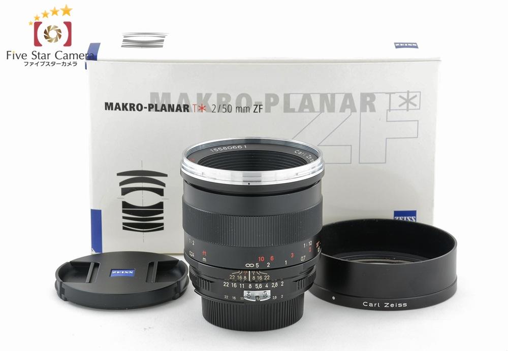【中古】Carl Zeiss カールツァイス Makro Planar 50mm f/2 ZF T* ニコン用
