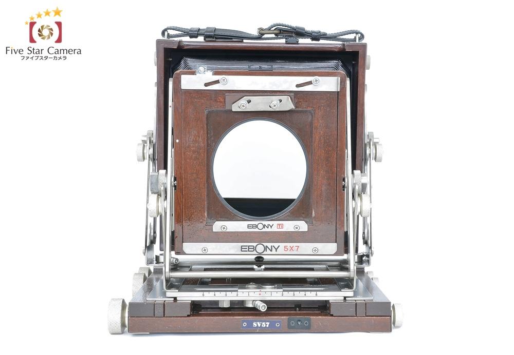 【中古】EBONY エボニー SV57 大判フィールドカメラ