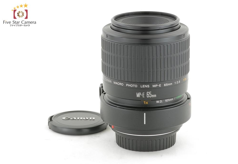 【中古】Canon キヤノン MP-E 65mm f/2.8 1-5xマクロフォトレンズ