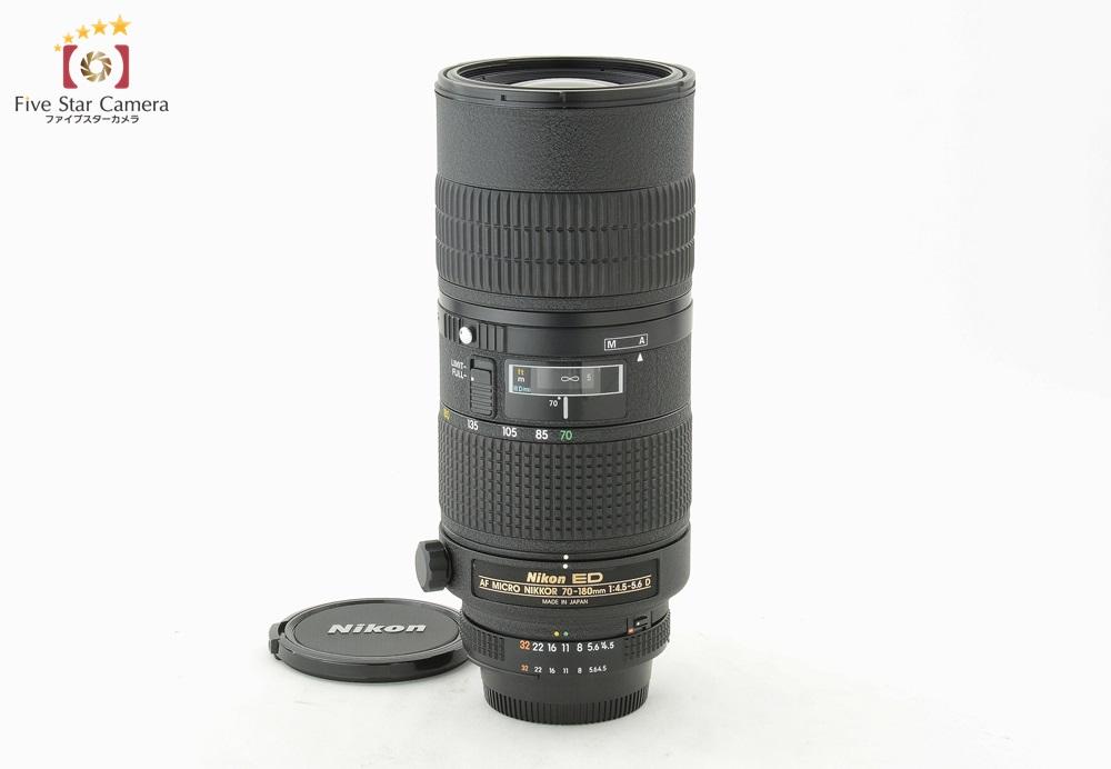 【中古】Nikon ニコン AF MICRO NIKKOR 70-180mm f/4.5-5.6 D ED