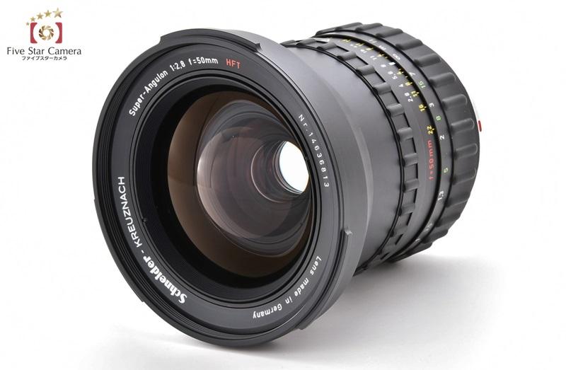 【中古】Rollei ローライ Schneider Super Angulon PQS 50mm f/2.8 HFT