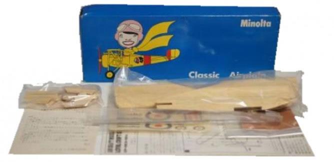 研ナオコの模型飛行機