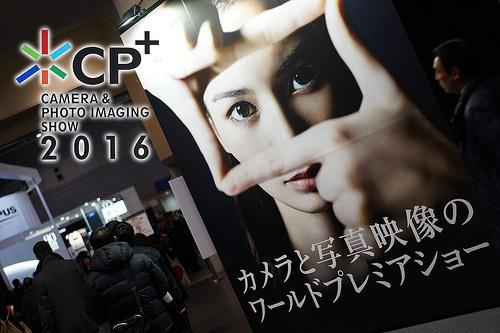 アイキャッチCP+