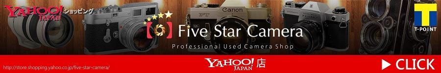 Five Star Camera YAHOO!店